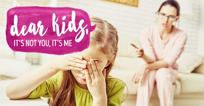 Dear-Kids-its-not-you-its-me